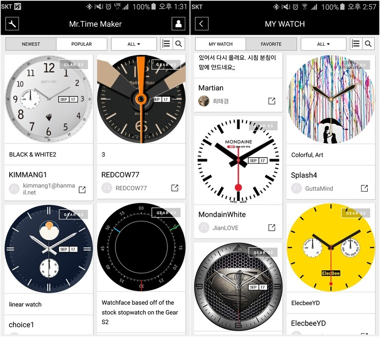 time maker gear s2