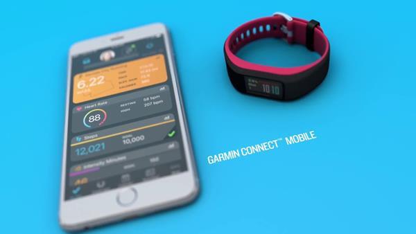 App Garmin Vivosport