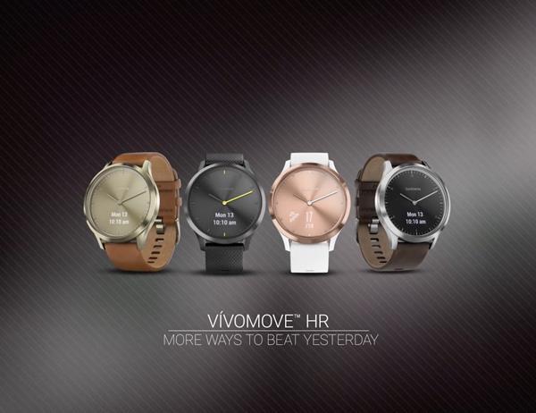 Modelli Garmin VivoMove HR
